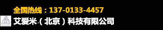 北京高新申报