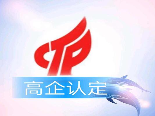 北京专利试点示范企业认定