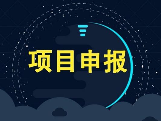 长春高新技术企业申报