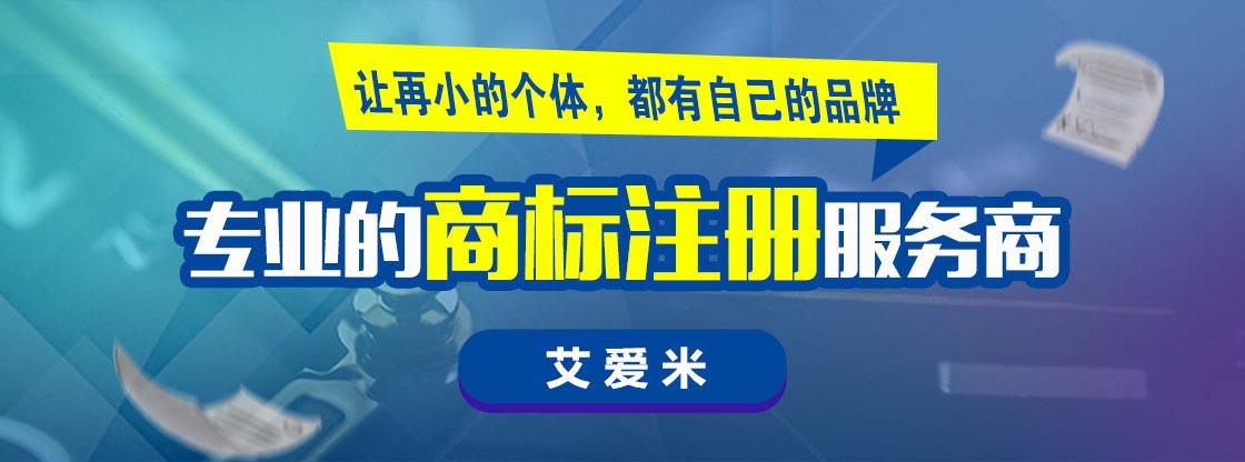 北京科技项目申请